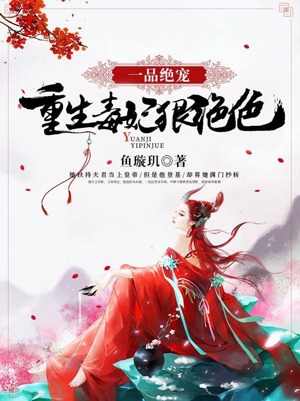在香港小说