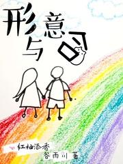 妹妹是哥哥的小说