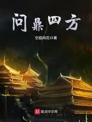 古龙小说战斗力