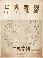淮阴侯小说