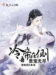江语诺小说