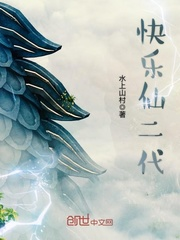 妖精尾巴小说