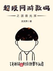 武松大战潘金莲小说