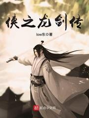 江峰和柳月小说