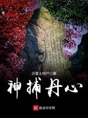 王俊凯校园恋爱小说