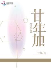 by顾萌萌小说
