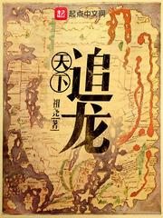 天下追龙免费试读在线阅读小说 徐铭银行卡免费试读完结版