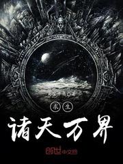 骊优坛小说