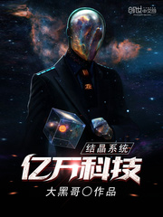 养黄鳝小说