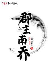 剑道玄幻小说