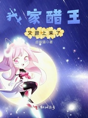 日童菲的小说