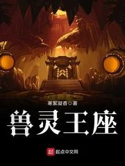 一年生中文版小说