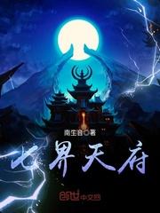 玄幻神文师小说