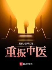 小红 小说