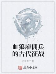 种田系统小说