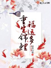【重生锦鲤福运多免费阅读全文试读】主角小健