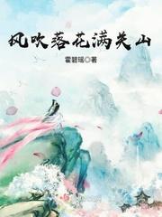 司厲庭小說