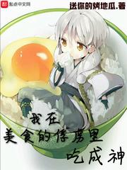 安诗雅小说