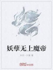 倩女幽魂  小说