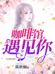 中国二战的小说