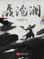 聂沧澜章节列表在线试读完本 龙梅镇墨云城免费阅读章节列表精彩章节
