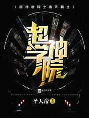 桃妖妖小说