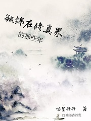 楠竹的小说