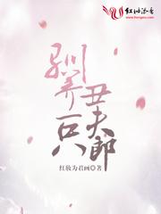 琼瑶早期小说
