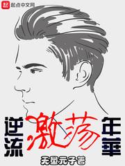 逆流激荡年华小说完结版 吴明学兰香精彩试读无弹窗