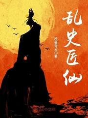 狼人殺類小說