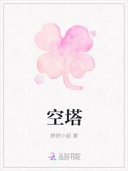 外传统小说