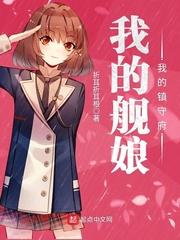 许荣荣小说