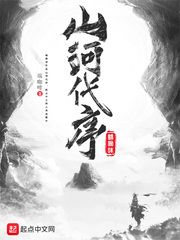 山河代序主角叶青杨行全文试读免费试读完本