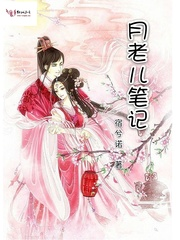 陆振东的小说