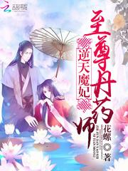 蔷薇鸢尾小说