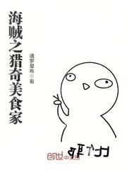 好看的叶长宁小说