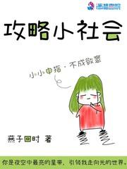 呂天一小说
