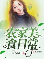 叶仲瑾小说