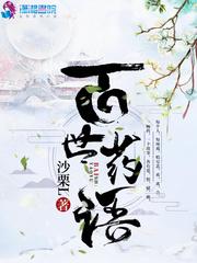 大仙帝小说