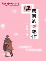 雪人恐怖小说