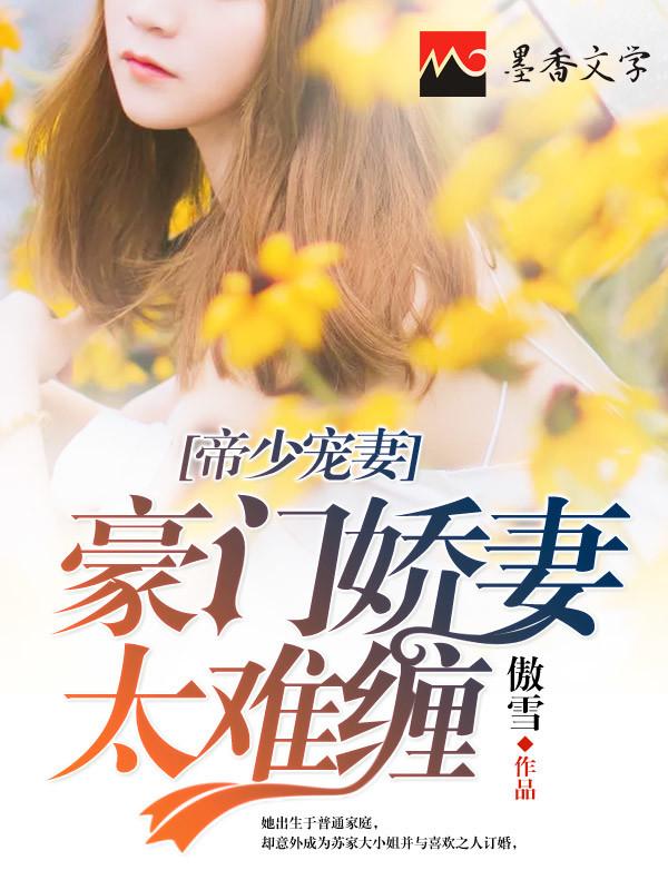王俊凯腹黑小说