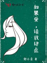 日本催泪的小说