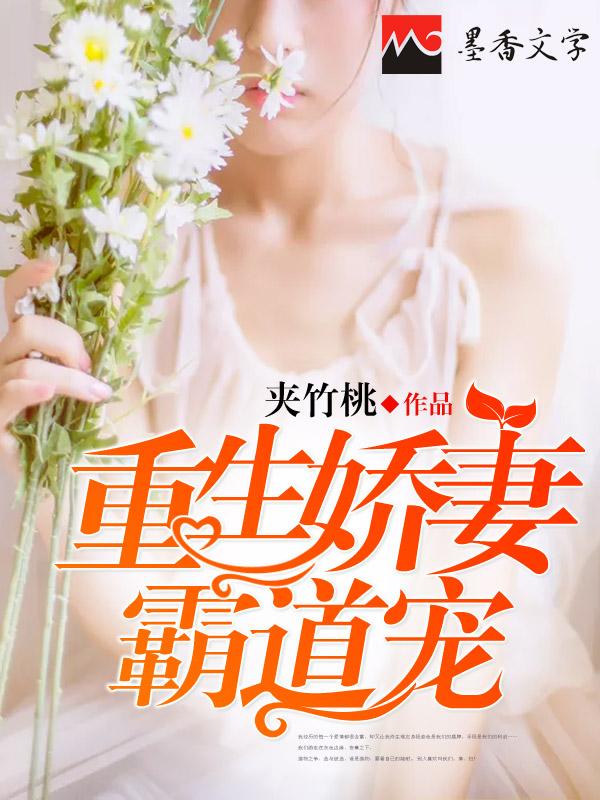 日系十大小说
