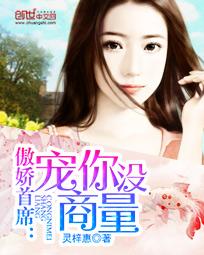 男男大学小说