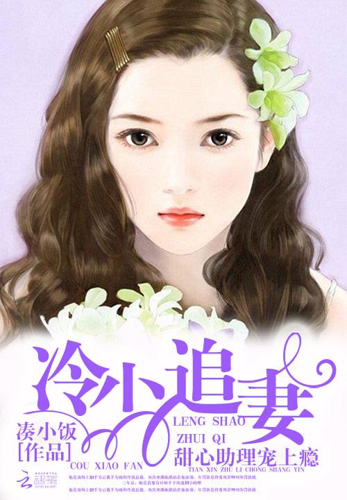 俞九生小说