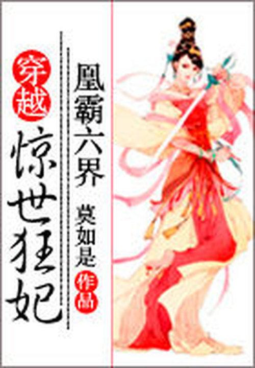 新版武侠小说