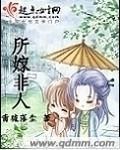 霍靳庭小说