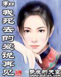 北冥轩小说