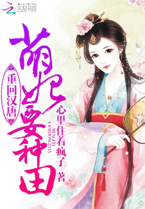 江南春小说