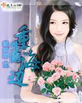 好看的中国侦探小说